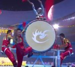 The symbol of the Dragon seen on drum skin