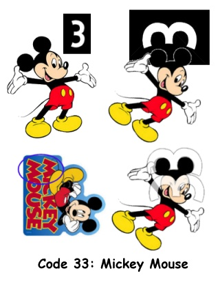 The Open Scroll Blog Part 15 Code 33 Mickey Mouse Ears